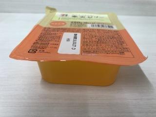 057F22F4-DA2A-43D1-8AA7-D9974B98D901.jpeg