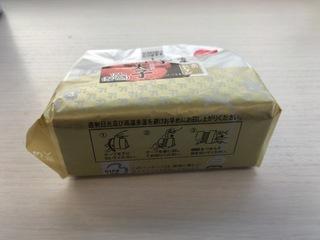 10F8062B-990E-4177-BE1E-04BDF9D54E64.jpeg