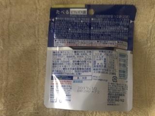 3541F5ED-EFCA-43CB-A6DC-EEEEE8ED9912.jpeg