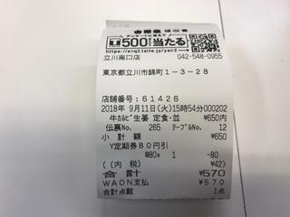 532643E5-105A-4EFF-B5D3-4BEB442F0BF1.jpeg