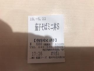 76FAD428-8C92-4641-85F3-D5D180ADCEAC.jpeg