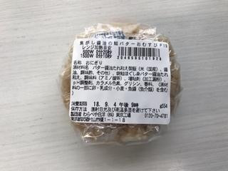 0069C43D-9CDC-465B-B97A-C1E5A4FA16D8.jpeg