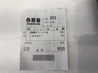 011A4C5D-C28F-4AF7-960B-4AF622CD7520.jpeg