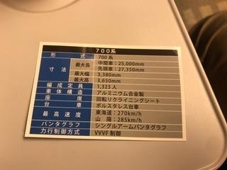 0140FCD3-DEE6-4B18-8DBB-E91AF82A9FBC.jpeg