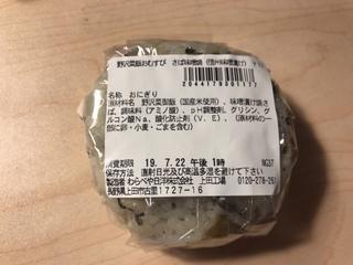 022183A6-B5B0-4C66-AFAD-9B8EBEFE90F1.jpeg