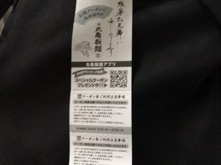 04AD546A-263C-45D7-A3DA-A689D68BBB89.jpeg