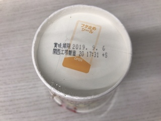 04E6693F-7A0A-472E-B6BE-E7544CFC77B1.jpeg