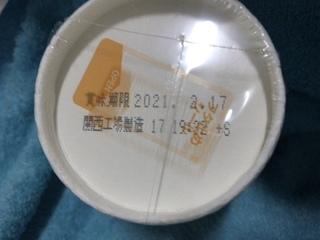 0606A421-F447-41F6-8664-3915A830F288.jpeg