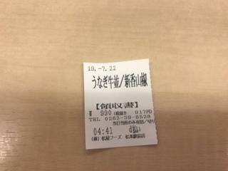 065D52ED-9056-49E5-995A-042E2C8E30B0.jpeg