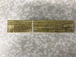073222D9-BC9B-4C23-B9EB-D49CBCDF731B.jpeg