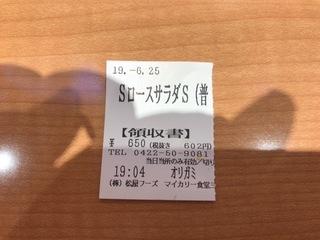 0DE11B28-390F-44EC-81DD-0CC4FC0B8B5A.jpeg