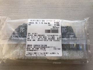 0F2E8A89-2805-4D85-896E-A447D6FFD526.jpeg
