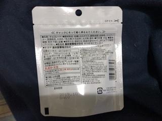 11B98935-3EA4-4747-8098-CA498F7BB9D1.jpeg