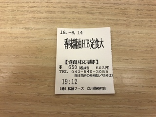 13813F7F-9C3E-4885-B8D5-DE87C91B2AC4.jpeg