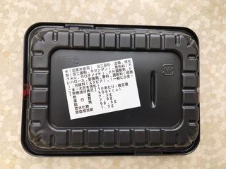 1409ADFF-50A6-4393-B134-9E5DB809774E.jpeg