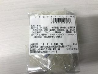17049E0A-9D92-4FF1-AFA6-E13CC61FFC00.jpeg