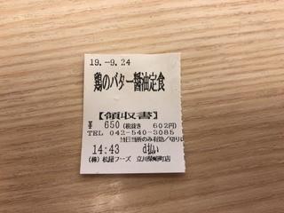 1839DB7D-F374-4BC6-9997-1F8EEF71577D.jpeg