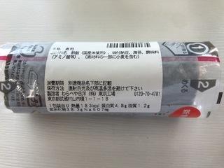 199510C8-454A-425C-9587-949345460C0C.jpeg