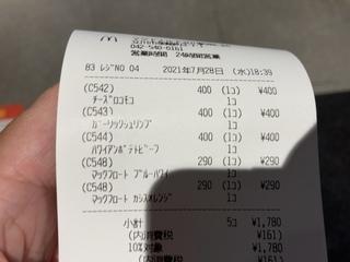 1BFFC6BA-67C8-4AD5-AC88-7298D9DC7AB8.jpeg