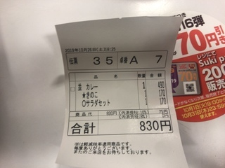 1CEAC0D0-A8DE-460A-A231-70AE0B6DA2D3.jpeg