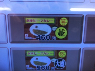1DB21B0E-ED64-4F45-8D0A-A72E3754A73B.jpeg