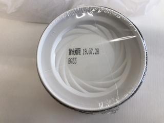 20002300-899F-4ECE-8B2E-1F5AFC3E09DA.jpeg