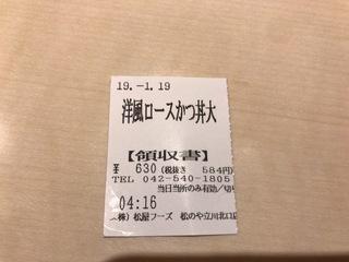 2244DD27-7077-445E-BE0C-C1F8B82A1A6C.jpeg