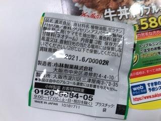 22A6690F-C1D1-4267-9E25-A4D7F3B647BC.jpeg