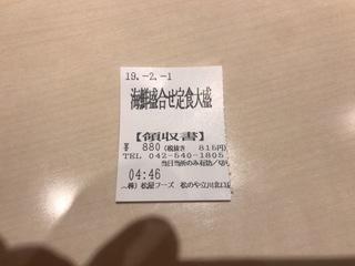 22B409C2-30BB-42A1-AE6C-E75F7D91765B.jpeg