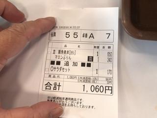 2665BC15-3D62-40C6-A8B6-E5210BD293A1.jpeg