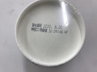 297F2311-D844-4305-A751-8C44BCBA3FD6.jpeg