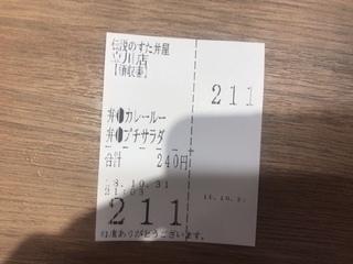 2B75A954-9F94-4456-9A5C-5C7D7FDC3AF4.jpeg