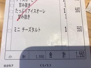 2BAF4CAC-4CBB-459C-8757-6CD5D5FA300B.jpeg