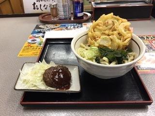山田 うどん クーポン
