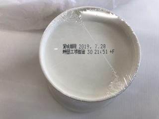 2E2750EB-9593-4B0E-9C45-5711DF64B927.jpeg