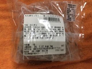 2FB5D4D0-C73B-464D-A8A1-E88491EAC07F.jpeg
