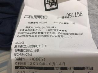 2FDDF0A0-E0DF-4FA3-9621-142AEE5704D6.jpeg