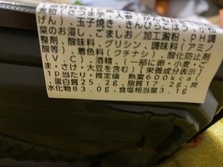 302C9FEE-7CB1-4F4D-82D1-1A11BD7DF269.jpeg