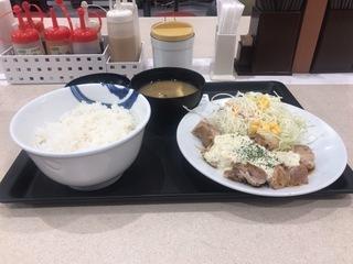 松屋 チキン 南蛮
