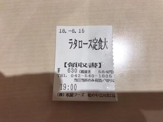 32F5B2EF-67C8-4EA0-B21C-CFBFE82D638A.jpeg