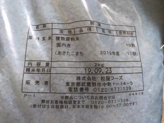 339FEFCB-C172-48B0-A076-F40F4CB83D38.jpeg