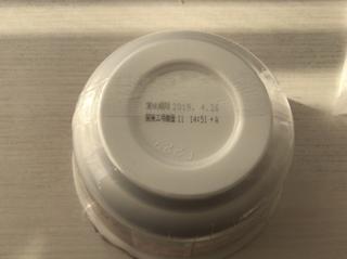 33DEAC47-6DA9-4340-9EC6-DDD0131CBCD1.jpeg