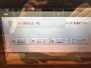 34489A52-CD66-484C-A90C-A3E61A0D2DBA.jpeg