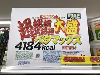 352C1EB1-4241-42B7-899B-D23E5683CD26.jpeg