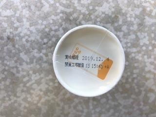 35C98DFC-21FC-4320-9378-F73425C9B9DB.jpeg