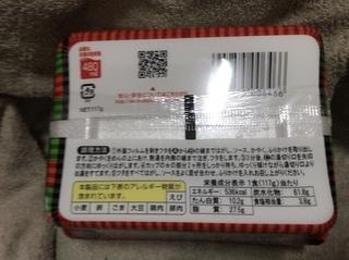 35E0EDB8-121E-413E-9C12-7C99DA21B11A.jpeg