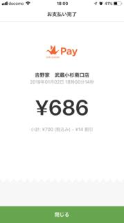 35E24B6B-4FCC-489A-9963-53C48464F70F.png