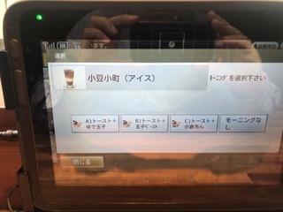 36D94510-C3FB-49E0-ADEC-16D90D706B5A.jpeg