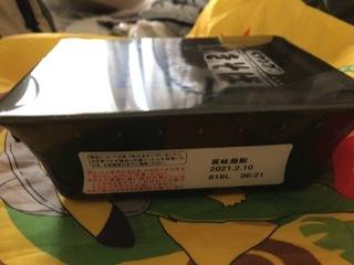 39068FF1-4CB7-48D1-92AA-B3F4BCB416AC.jpeg