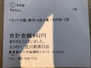 3B39869A-84ED-4697-9B54-52A0B528ADC3.jpeg